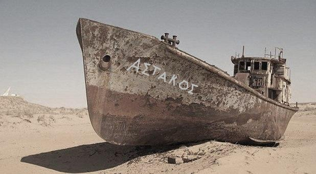 DesertBoats2