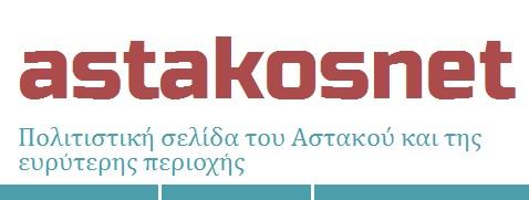 Astakosnet